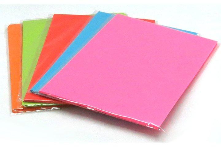 נייר צילום  80 צבעוני  גרם A4 חבילות של 50 דף צבעים כהים