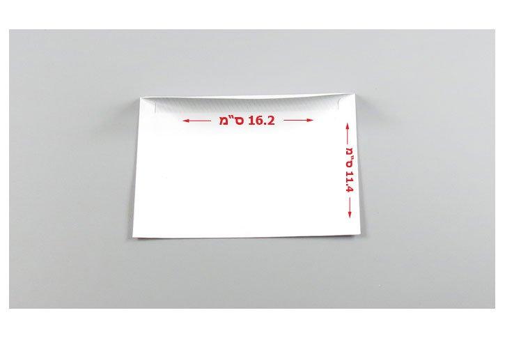 מעטפות תקן 11.4X16.2 לבן - 1000 מעטפות