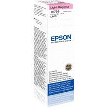 בקבוק דיו לייט מגנטה EPSON T6736 70ml  אפסון