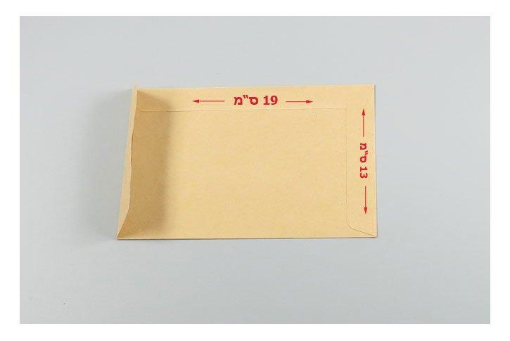 מעטפות כיס 13X19 חום