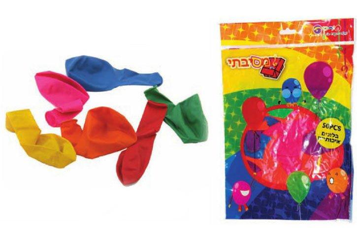 בלונים צבעונים - 50 יחידות בשקית