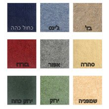 שטיח לבד-גינס - גליל