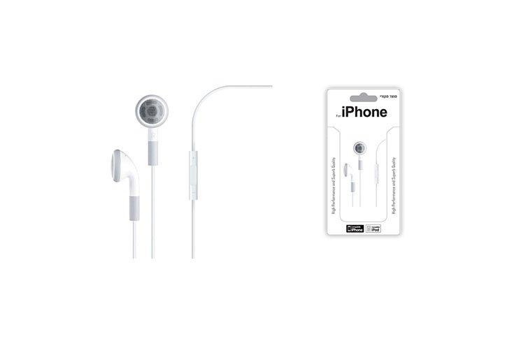 אוזניות דיבורית איכותיות עבור אייפון  SIGMA SIIP 7001