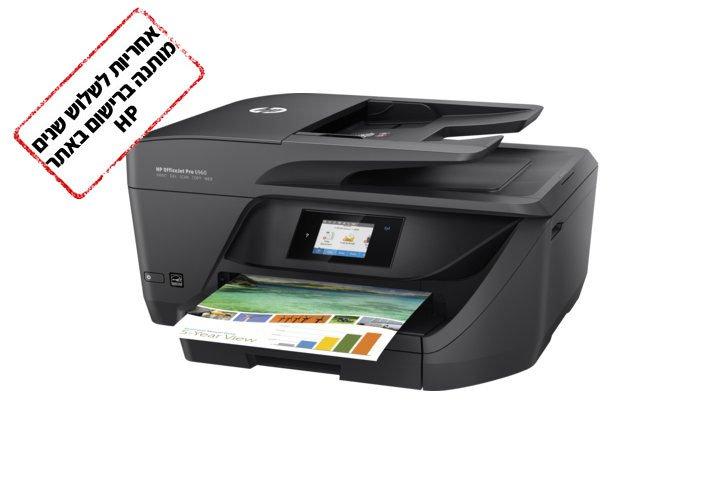 מדפסת משולבת HP Officejet 6960 J7K33A