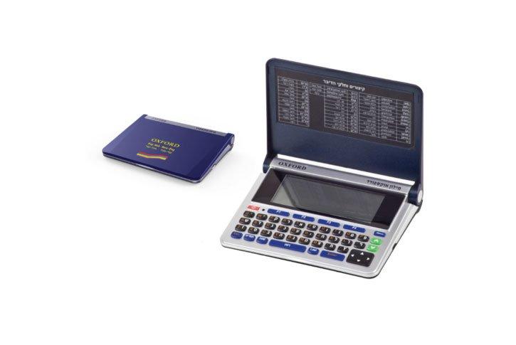 מילון אוקספורד דגם XF-7