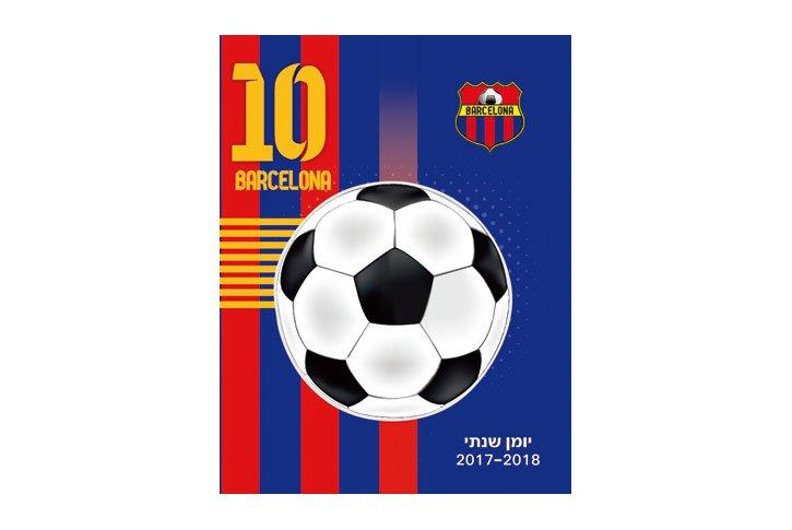 יומן קליפ דו-יומי לתלמיד  2017-2018 BARCELONA