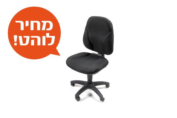 כסא משרדי -מחשב הילה  שחור