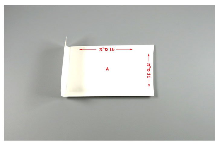 מעטפות מרופדות פצפץ גודל A-מידה 10X16 ס``מ