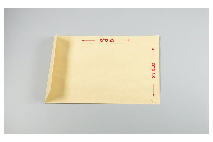 מעטפות כיס חומות סילקון - 18X25 חום