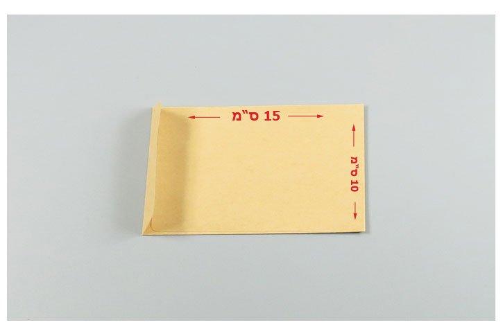 מעטפות כיס חומות סילקון - 10X15 חום